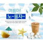 Summer_2015_112_e