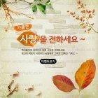 Autumn_2015_05