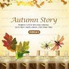 Autumn_2015_11
