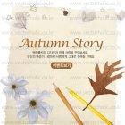 Autumn_2015_12