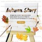 Autumn_2015_13