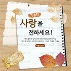Autumn_2015_15