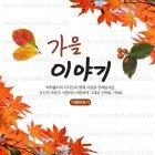 Autumn_2015_17