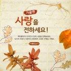 Autumn_2015_18