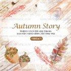 Autumn_2015_22