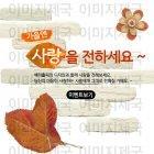 팝업_autumn_2015_01
