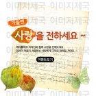 팝업_autumn_2015_03
