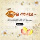 팝업_autumn_2015_06