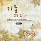 팝업_autumn_2015_08