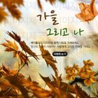 팝업_autumn_2015_14