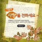 팝업_autumn_2015_16