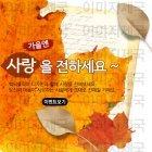 팝업_autumn_2015_18