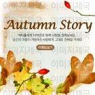 팝업_autumn_2015_19