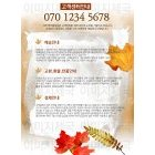 Guide_Autumn_2015_11