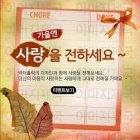 팝업_autumn_2015_24