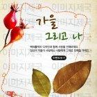 팝업_autumn_2015_27