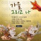 팝업_autumn_2015_35