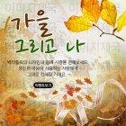 팝업_autumn_2015_37