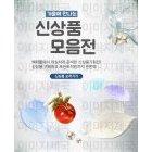 팝업_Winter_2015_14