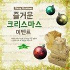 Christmas_2015_09