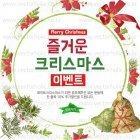 Christmas_2015_10