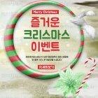 Christmas_2015_11