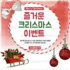 Christmas_2015_14