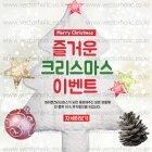 Christmas_2015_12_a
