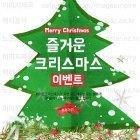 Christmas_2015_02_i