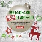Christmas_2015_13