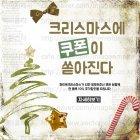 Christmas_2015_15