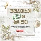 Christmas_2015_17