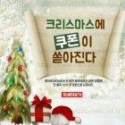Christmas_2015_20
