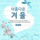 Winter_2015_01_a
