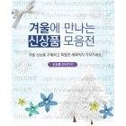 Winter_2015_05