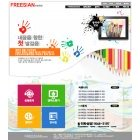 웹표준SCA011 특가