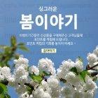 Spring_2016_N_09