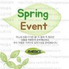 Spring_2016_N_16