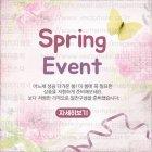 Spring_2016_N_17
