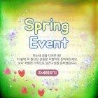 Spring_2016_N_18