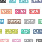 T03S 400종