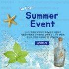 Summer_2016_N_02