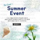 Summer_2016_N_03