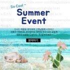 Summer_2016_N_04
