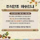 추석연휴 팝업07