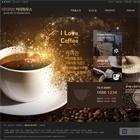 EL761 모바일세트 커피