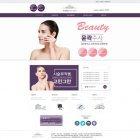 웹표준 기업형특가HEL026