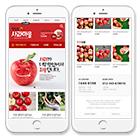 사과마을 M♥농수산물최적