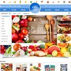 FM02 농수산식품