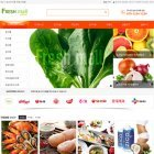 FM09 농수산식품